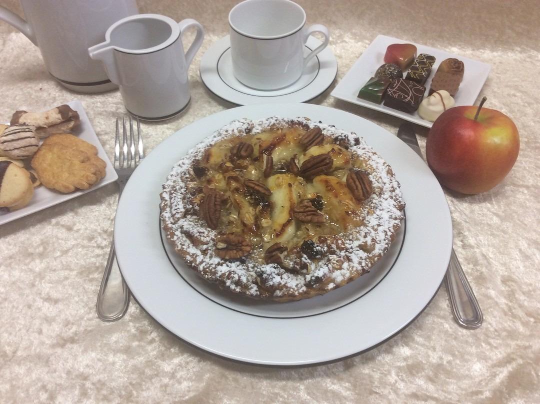 Appel- noten taart  - Bakkersonline