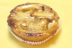 Normandisch gebakje - Bakkersonline