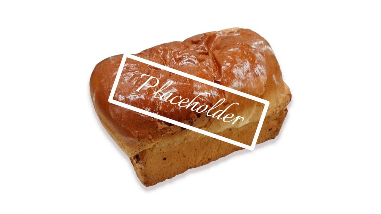 Groot suikerbrood Gesn. 800 Gr. - Bakkersonline